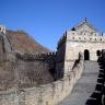 Kinų sienos fragmentas netoli Pekino