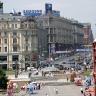 Maskvos centras
