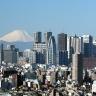 Tokijo Šindžiuku rajonas