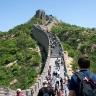 Kinų siena netoli Pekino UNESCO