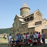 gruziniska-baznycia