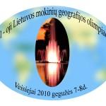 Olimpiados emblema