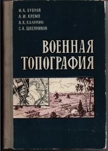geografija1