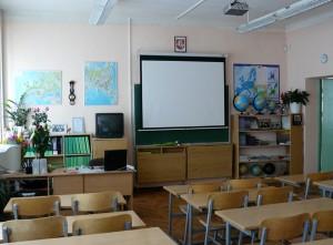 Zaliakalnis_GEO _kabinetas
