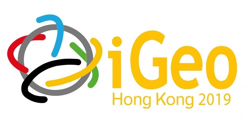 Honkongas_banner_igeo