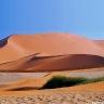 Namibo dykuma