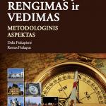 Cover_ekskursiju-metodologija