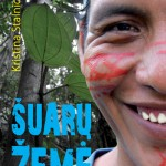 Cover_Suaru_zeme