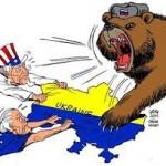 Ukrainos_dalybos
